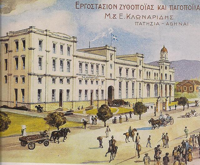 Greek Economic History, photo: .liketobite@flickr